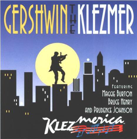 Klezmerica Free Jewish Music Download Page
